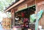 Mandala Gifts in Asia at Disney Animal Kingdom