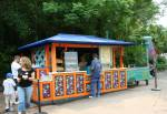 Safari Coffee on Discovery Island at Disney Animal Kingdom