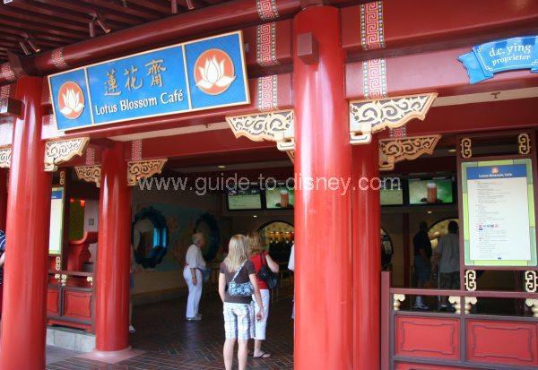 Lotus Blossom Chinese Restaurant Nycb Theatre At Westbury Address
