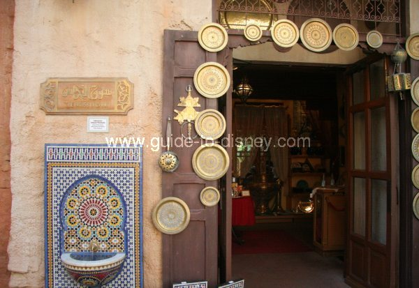 Guide To Disney World The Brass Bazaar In Morocco Of The